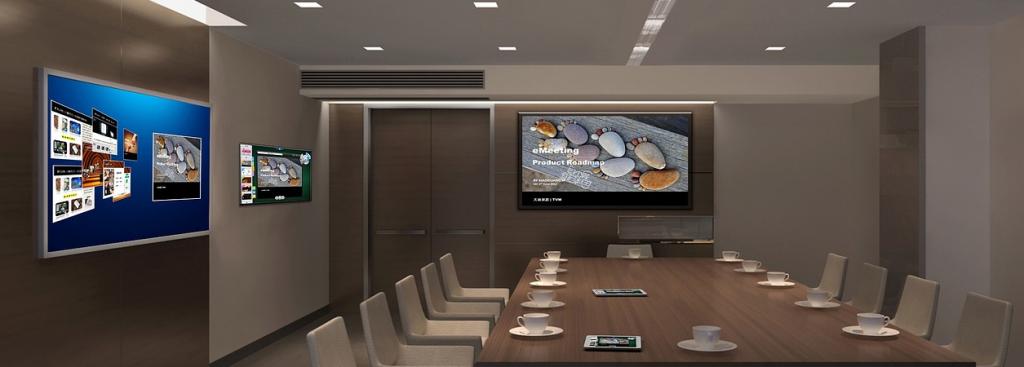 teknisk utrustning mötesrum